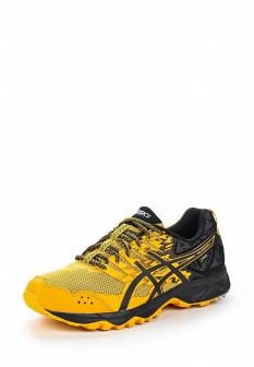 Мужские желтые осенние кожаные кроссовки