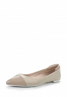 Женские бежевые кожаные балетки