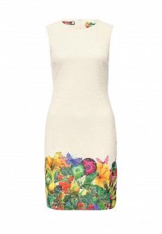Бежевое платье Desigual