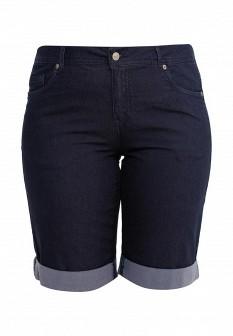 Женские синие шорты Fiorella Rubino