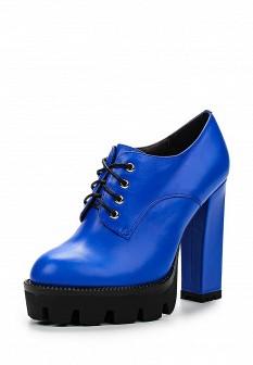 Женские синие осенние кожаные ботильоны на платформе