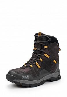 Мужские серые черные осенние трекинговые ботинки