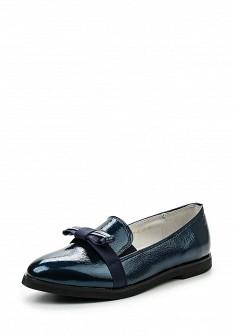 Женские синие кожаные лаковые туфли лоферы