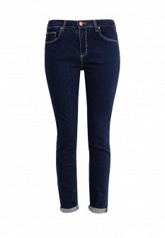 Женские синие джинсы Silvian Heach