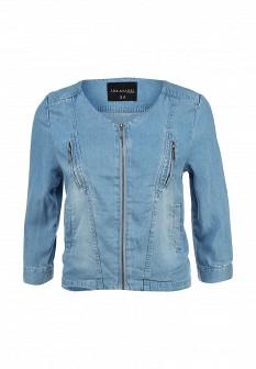 Женская голубая куртка Top Secret