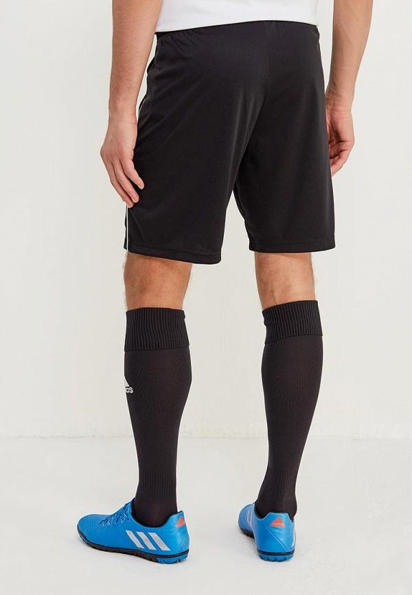 Шорты спортивные adidas от Lamoda RU