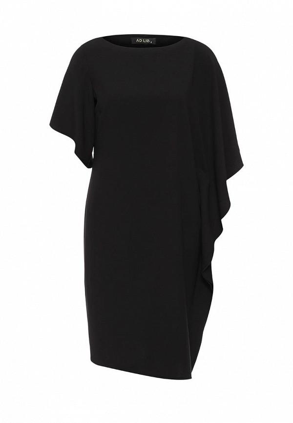 Платье-миди Ad Lib (Ад Либ) GCD 1931