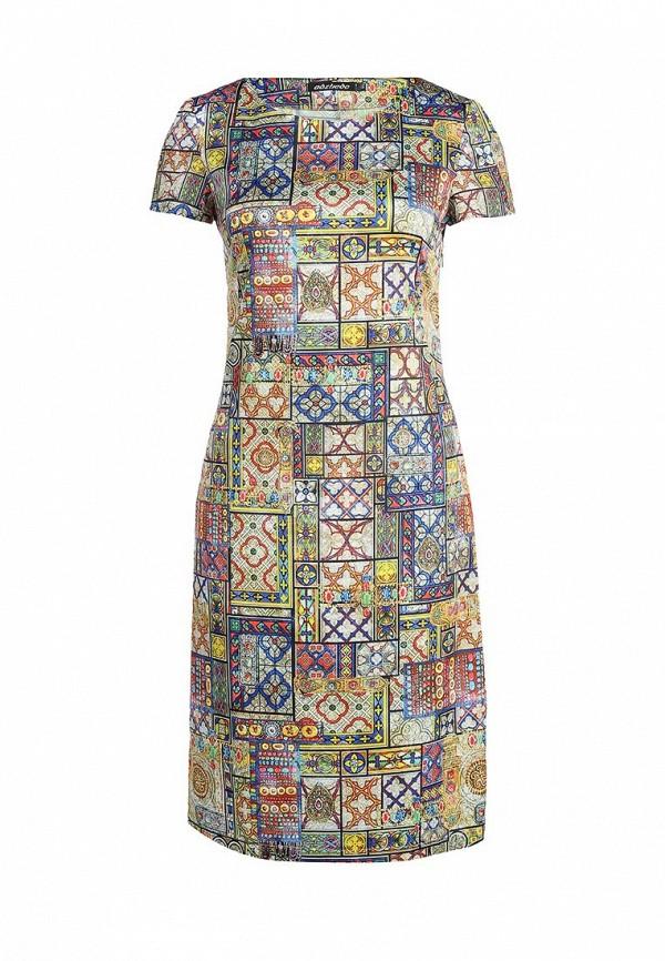 Платье-миди Adzhedo 40609: изображение 1