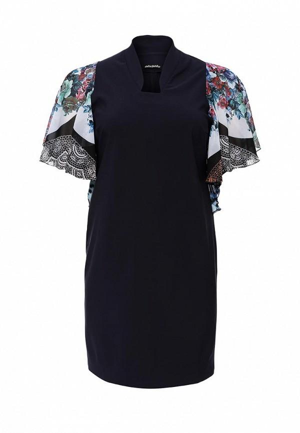 Платье Adzhedo 40779: изображение 1