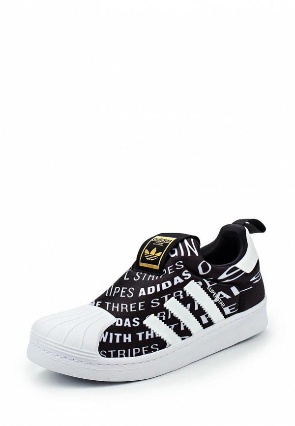 Кеды Adidas Originals (Адидас Ориджиналс) BA7117