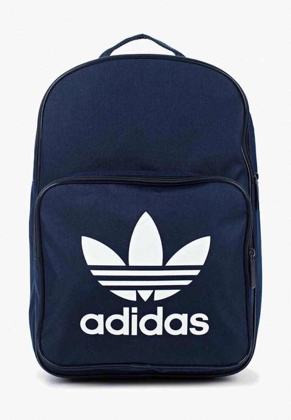 Фото Рюкзак adidas Originals. Купить с доставкой
