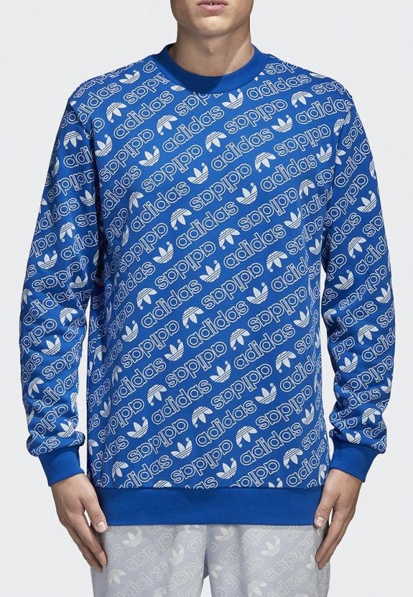 Свитшот adidas Originals adidas Originals AD093EMALOF9 свитшот adidas originals adidas originals ad093emhes09