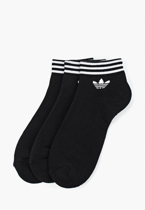 Комплект adidas OriginalsКомплект adidas Originals. Цвет: черный. Сезон: Весна-лето 2018. С бесплатной доставкой и примеркой на Lamoda.<br><br>Цвет: черный<br>Коллекция: Весна-лето 2018<br>Сезонность: мульти<br>Страна-изготовитель: Китай<br>Пол: unisex