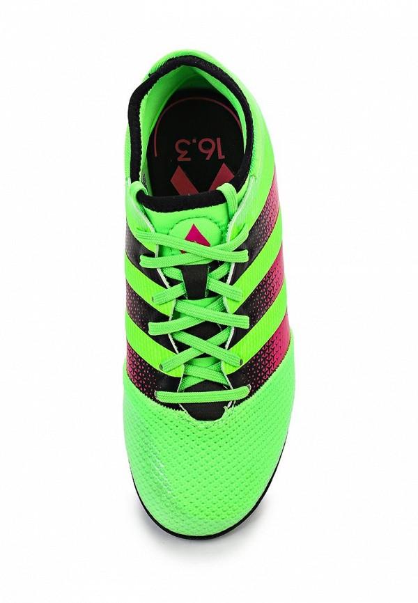 Кроссовки для мальчиков Adidas Performance (Адидас Перфоманс) AQ2559: изображение 4