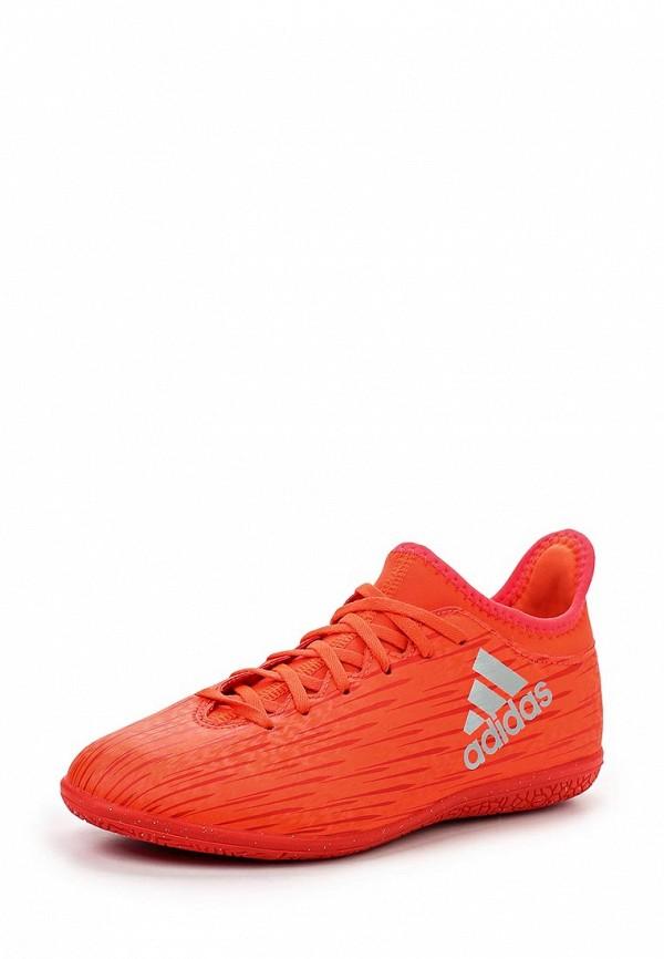 Кроссовки для мальчиков Adidas Performance (Адидас Перфоманс) S79559