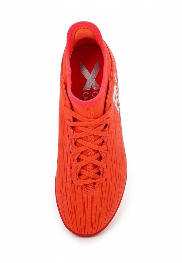 Кроссовки для мальчиков Adidas Performance (Адидас Перфоманс) S79559: изображение 4
