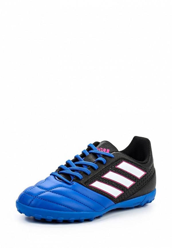 Кеды для мальчиков Adidas Performance (Адидас Перфоманс) BA9247
