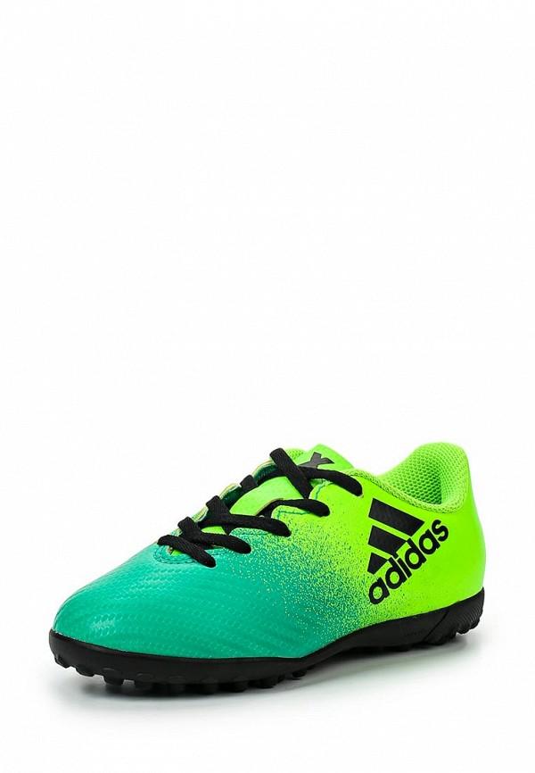 Обувь для мальчиков Adidas Performance (Адидас Перфоманс) BB5908