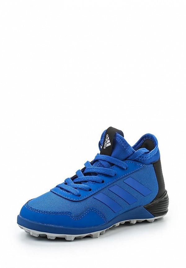 Кроссовки для мальчиков Adidas Performance (Адидас Перфоманс) BB5741