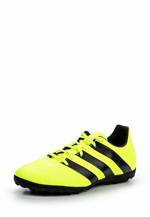 Мужская обувь Adidas Performance (Адидас Перфоманс) S31976
