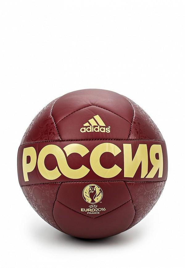 Мяч футбольный adidas Performance AC5452