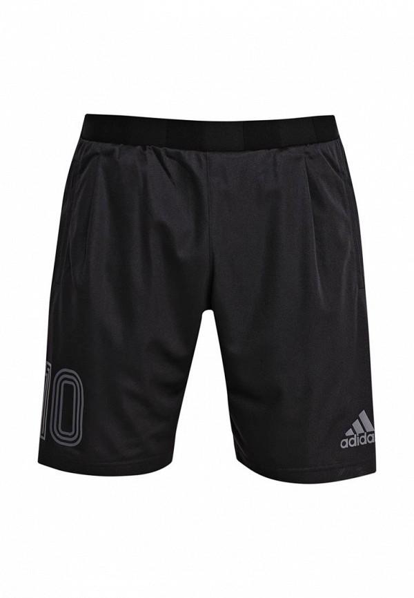 Шорты спортивные adidas Performance BQ7574