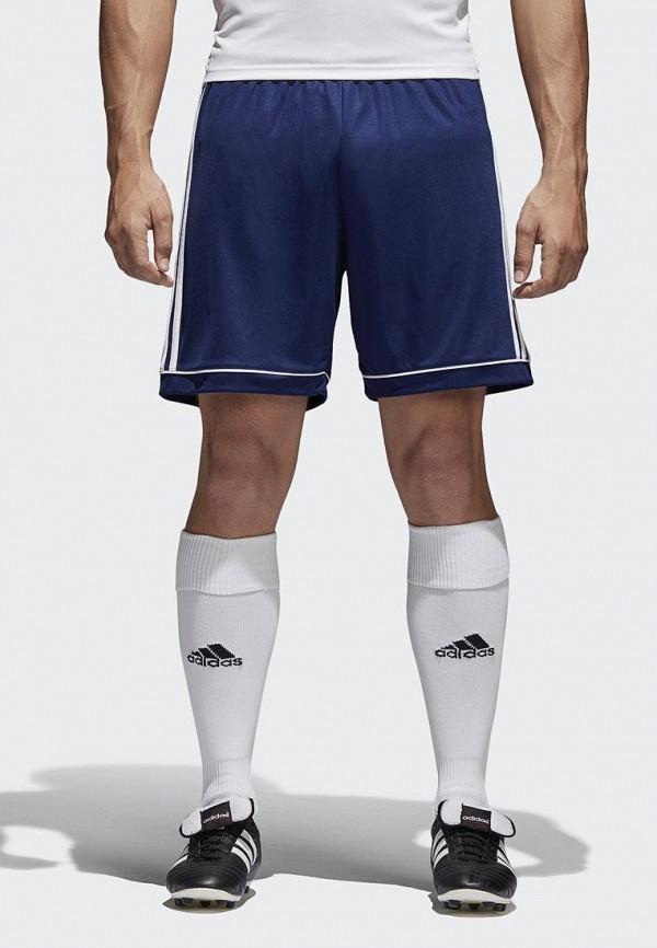 Шорты спортивные adidas adidas AD094EMZHZ36 0 280 218 094