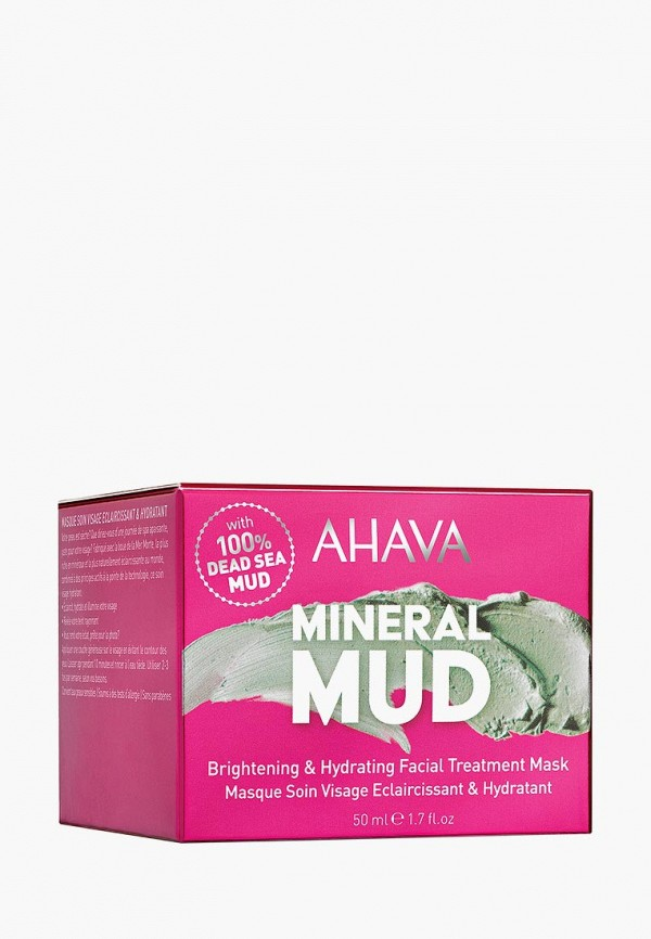 Маска для лица Ahava Ahava AH002LWBHWQ0 ahava time to hydrate нежный крем для глаз 15 мл