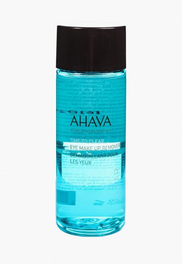 Средство для снятия макияжа Ahava Ahava AH002LWSDW61 ahava time to clear средство для снятия макияжа с глаз 125мл