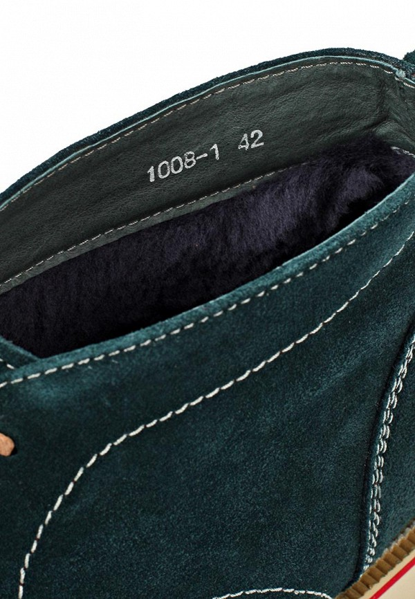 Мужские ботинки Airbox (Эйрбокс) NF 1008-1: изображение 7