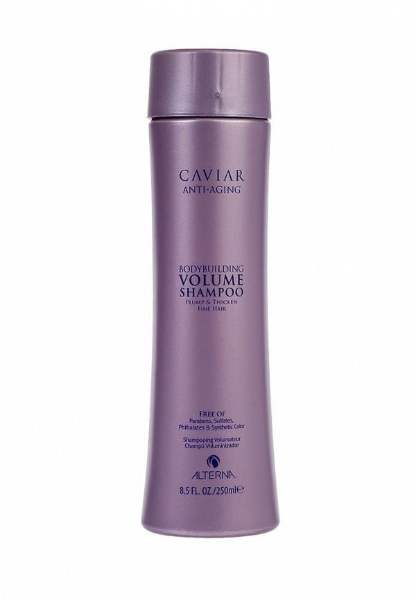 Шампунь ALTERNA Caviar Anti-aging Bodybuilding Volume Shampoo для объема с Морским шелком 250  мл