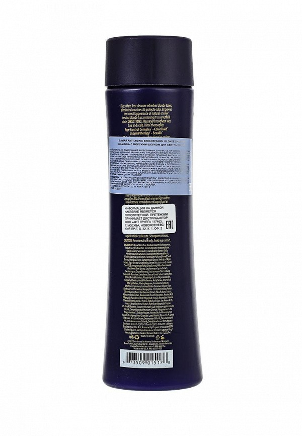 Шампунь ALTERNA Caviar Anti-aging Brightening Blonde Shampoo с Морским шелком для светлых волос 250  мл