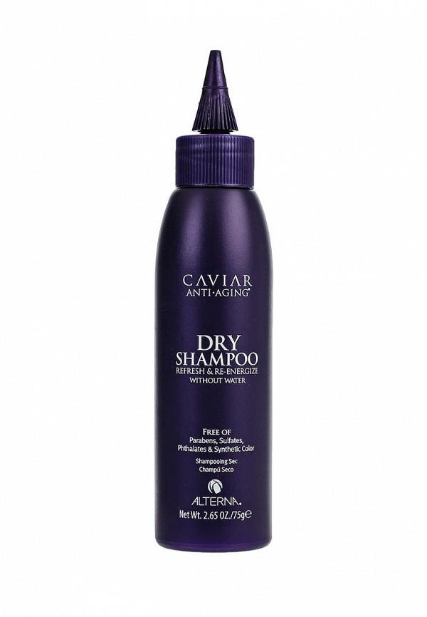 Сухой шампунь ALTERNA Caviar Anti-aging Dry Shampoo 75  мл
