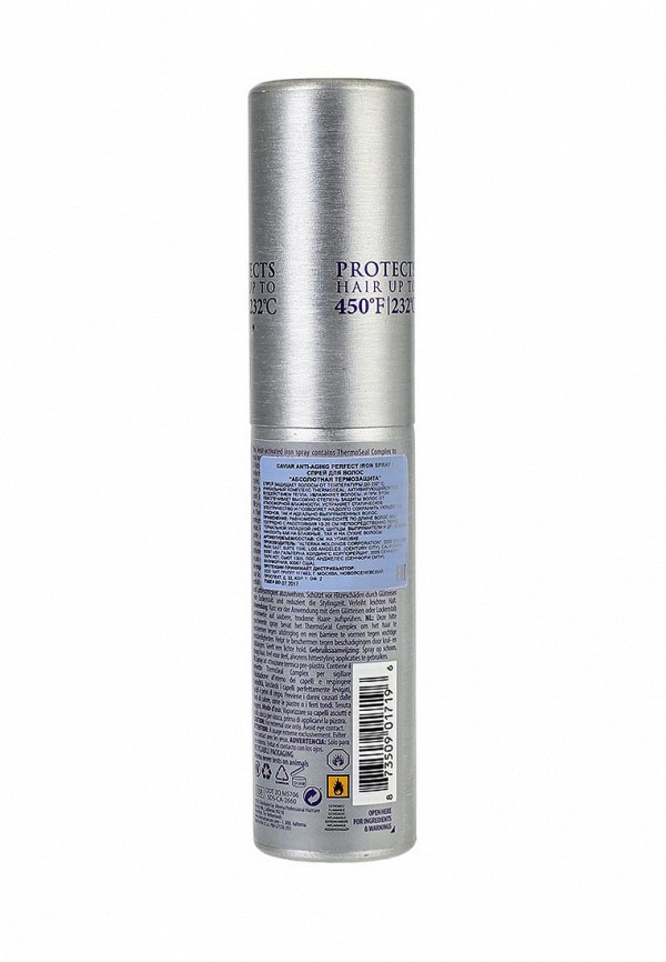 Спрей для волос ALTERNA Caviar Anti-aging Perfect Iron Spray Абсолютная термозащита 122  мл