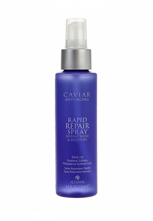 Дополнительный уход ALTERNA Caviar Anti-aging Rapid Repair Spray Спрей-блеск мгновенного действия 125  мл