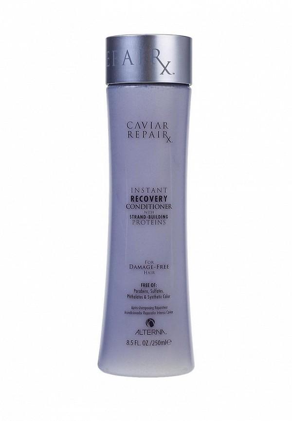 Кондиционер ALTERNA Caviar Repair Rx Instant Recovery Conditioner Быстрое восстановление 250 мл