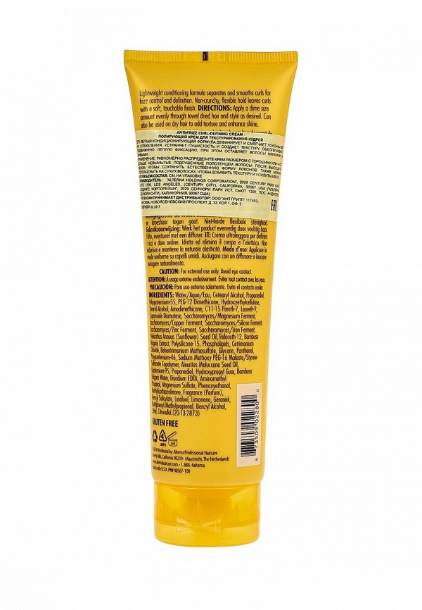 Шампунь ALTERNA BAMBOO Smooth Curls Anti-Frizz Curl-Defining Cream 133 мл