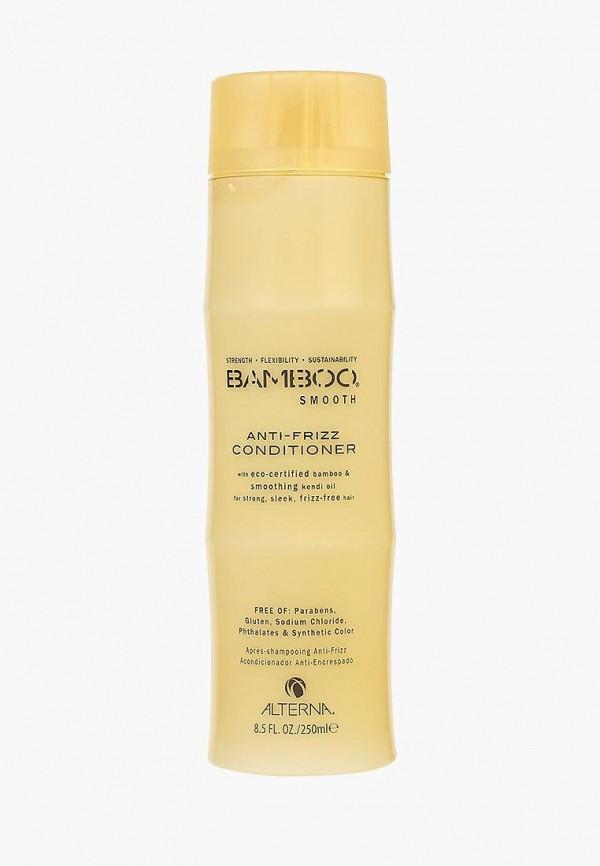 Кондиционер для волос Alterna Alterna AL009LWFVW38 alterna лак сильной фиксации caviar anti aging extra hold hair spray 400ml