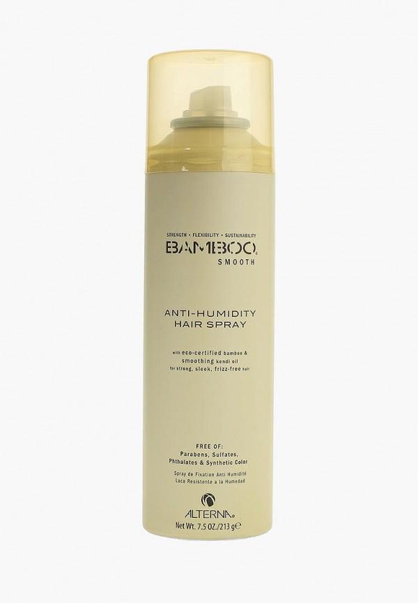 Лак для волос Alterna Alterna AL009LWFVW42 alterna лак сильной фиксации caviar anti aging extra hold hair spray 400ml