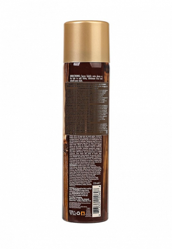 Масло-спрей ALTERNA Bamboo Smooth Kendi Dry Oil Micromist для ухода за тонкими волосами 170 мл