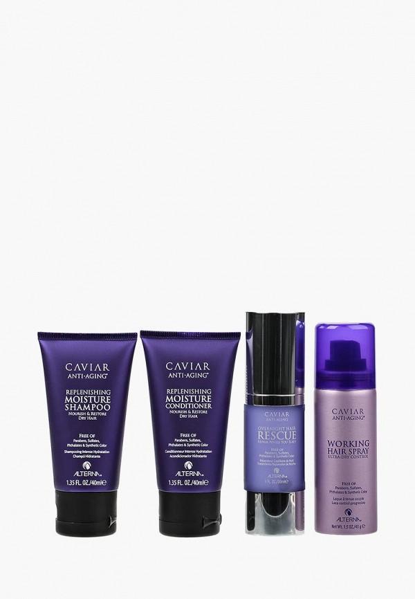 Купить Набор для ухода за волосами Alterna, Alterna AL009LWHDA88, белый, Весна-лето 2018