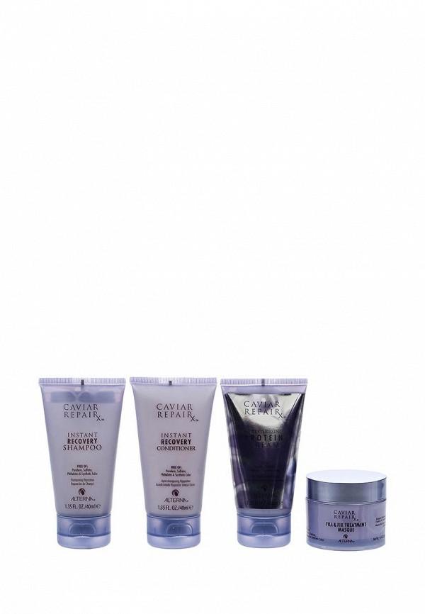 Набор ALTERNA средств по уходу за волосами Caviar travel Set Repair