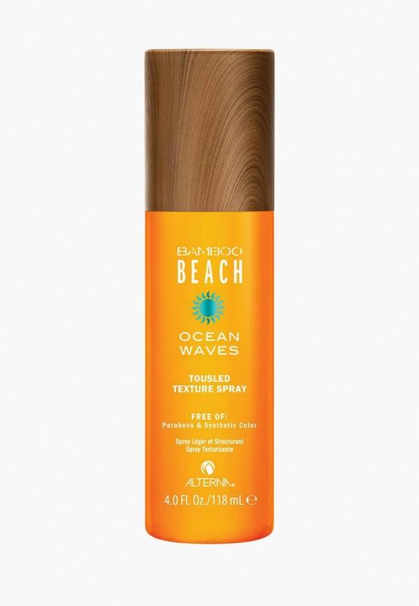 Спрей для укладки Alterna Alterna AL009LWUQW32 alterna лак сильной фиксации caviar anti aging extra hold hair spray 400ml