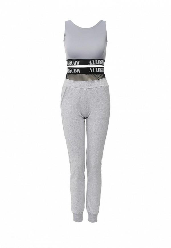 Спортивный костюм Allegri 127-1