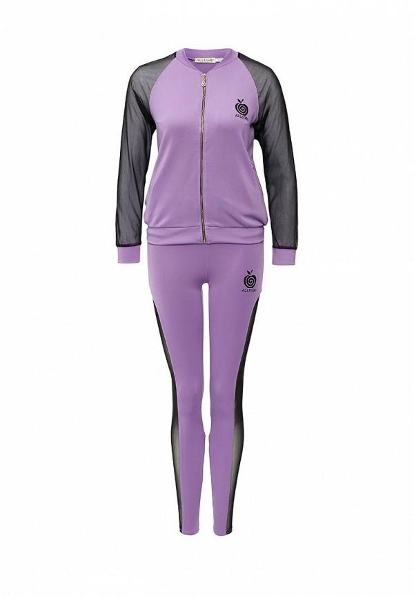 Спортивный костюм Allegri 131-3: изображение 1