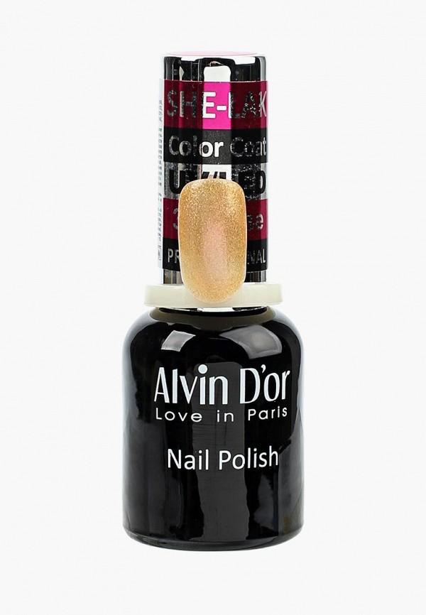 Гель-лак для ногтей Alvin D'or Alvin D'or AL057LWAYRB9 лак для ногтей alvin d or alvin d or al057lwayra7