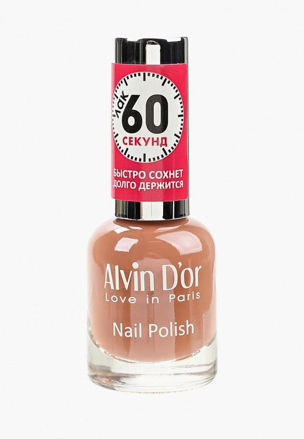 Лак для ногтей Alvin D'or Alvin D'or AL057LWAYRM7 лак для ногтей alvin d or alvin d or al057lwayra7