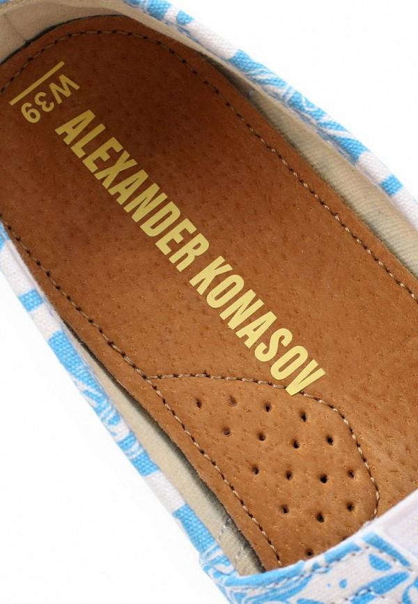 Женские слипоны ALEXANDER KONASOV 1001852: изображение 11