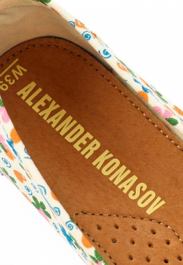 Женские слипоны ALEXANDER KONASOV 1001854: изображение 11