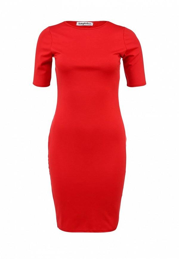 Платье-миди Amplebox 13516: изображение 1